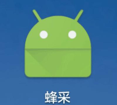 nota app spia cinese